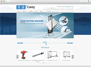 Changzhou Canty Electric Industry Co.,Ltd